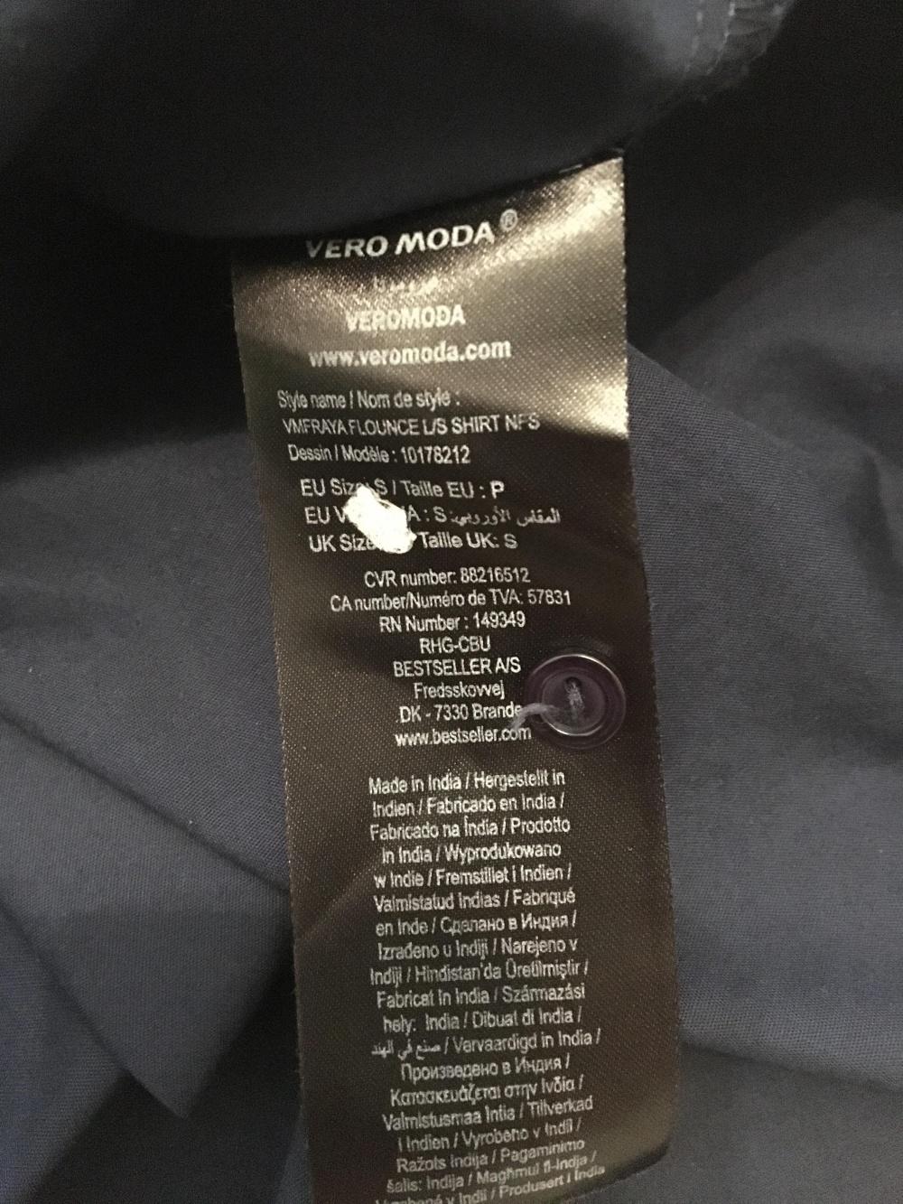 Рубашка Vero moda, размер S