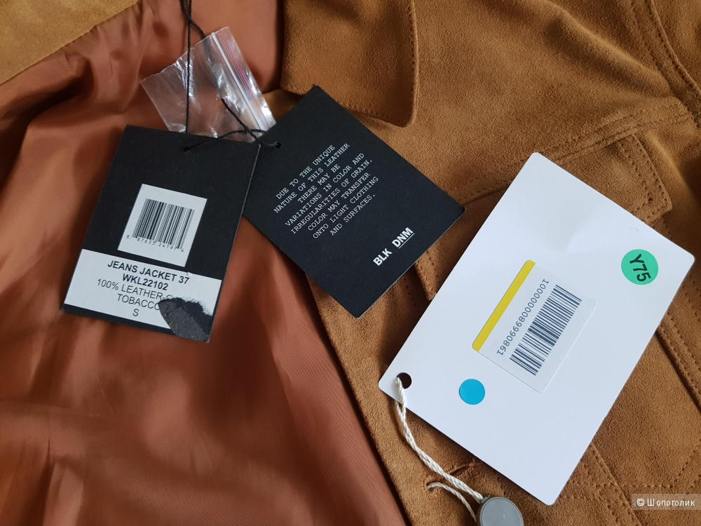 Кожаная куртка, BLK DNM, размер S