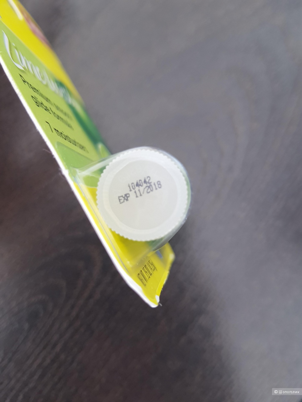 Carmex Lime бальзам для губ SPF 15