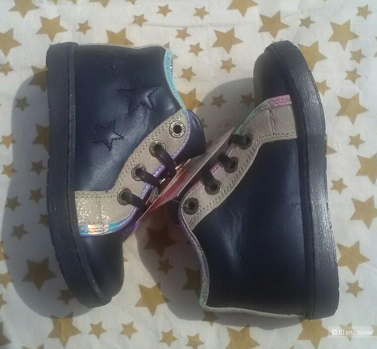 Ботинки для девочки ,23 р. DRAM.