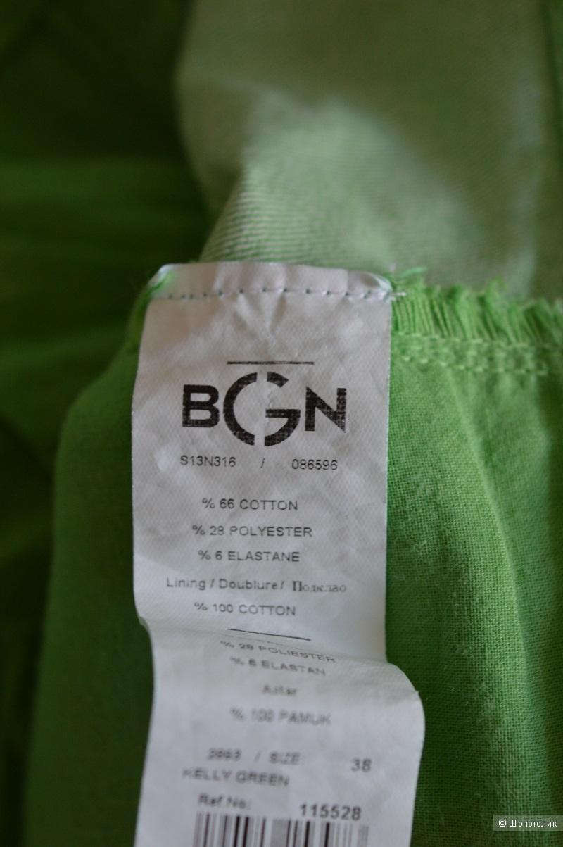 Сет ,  шорты BGN + топ SCHUMACHER  , размер 44.