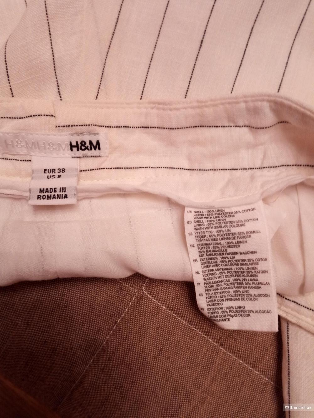Брюки льняные H&M р.46