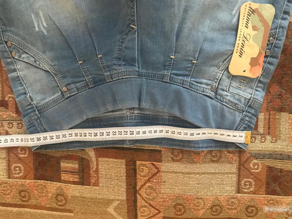 Джинсовые шорты Mama Denim. Размер 44
