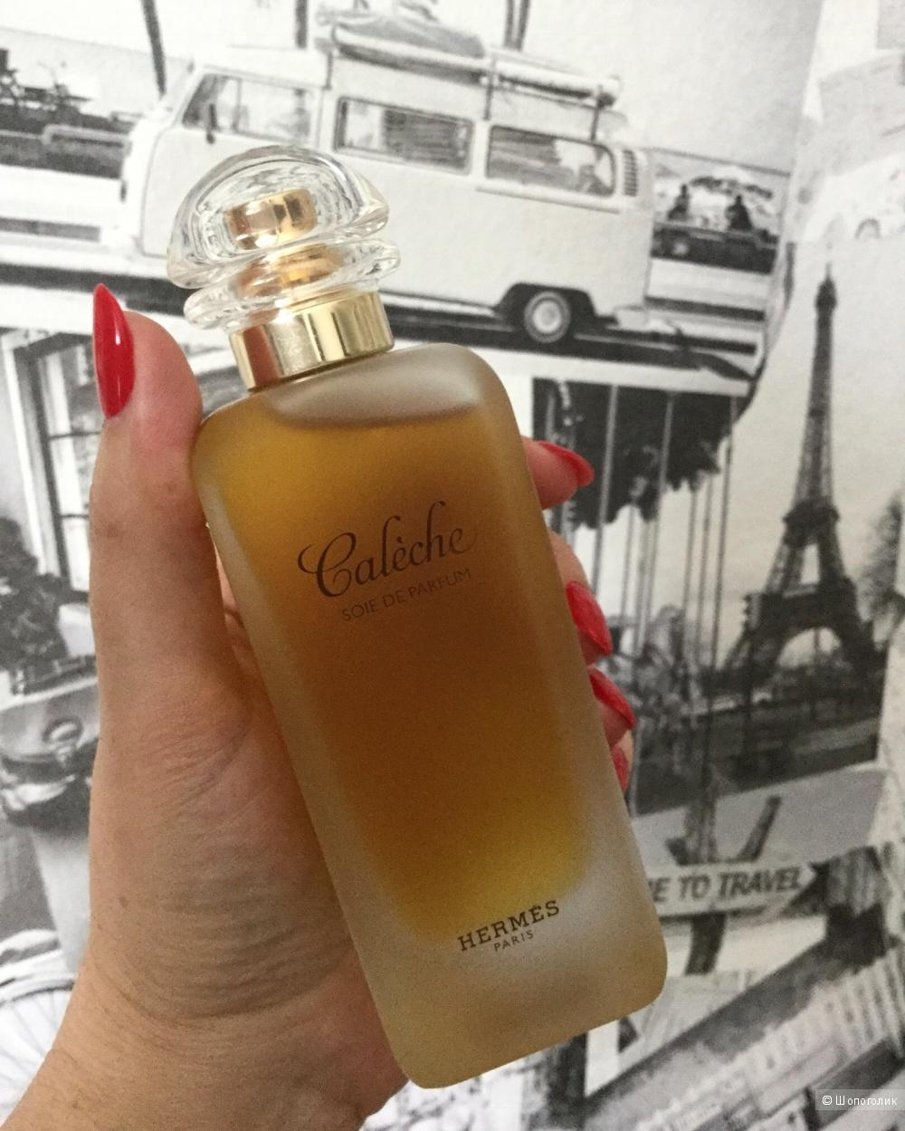 Полнообъемный флакон XL - Caleche Soie de Parfum Hermès 100 мл.