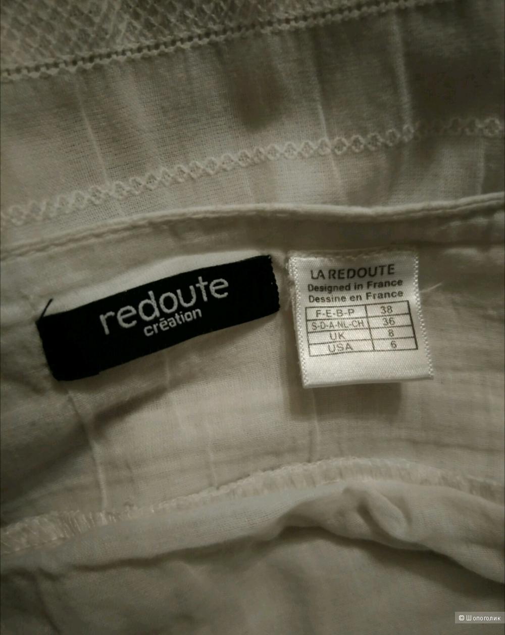 Юбка женская макси La redoute, 44
