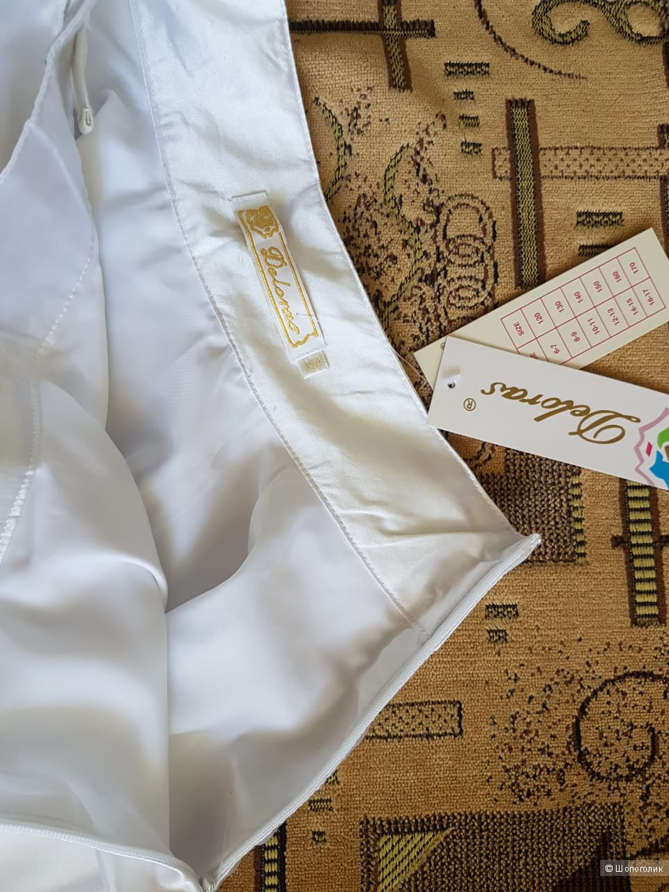 Костюм юбка и блузка Deloras на 130 см