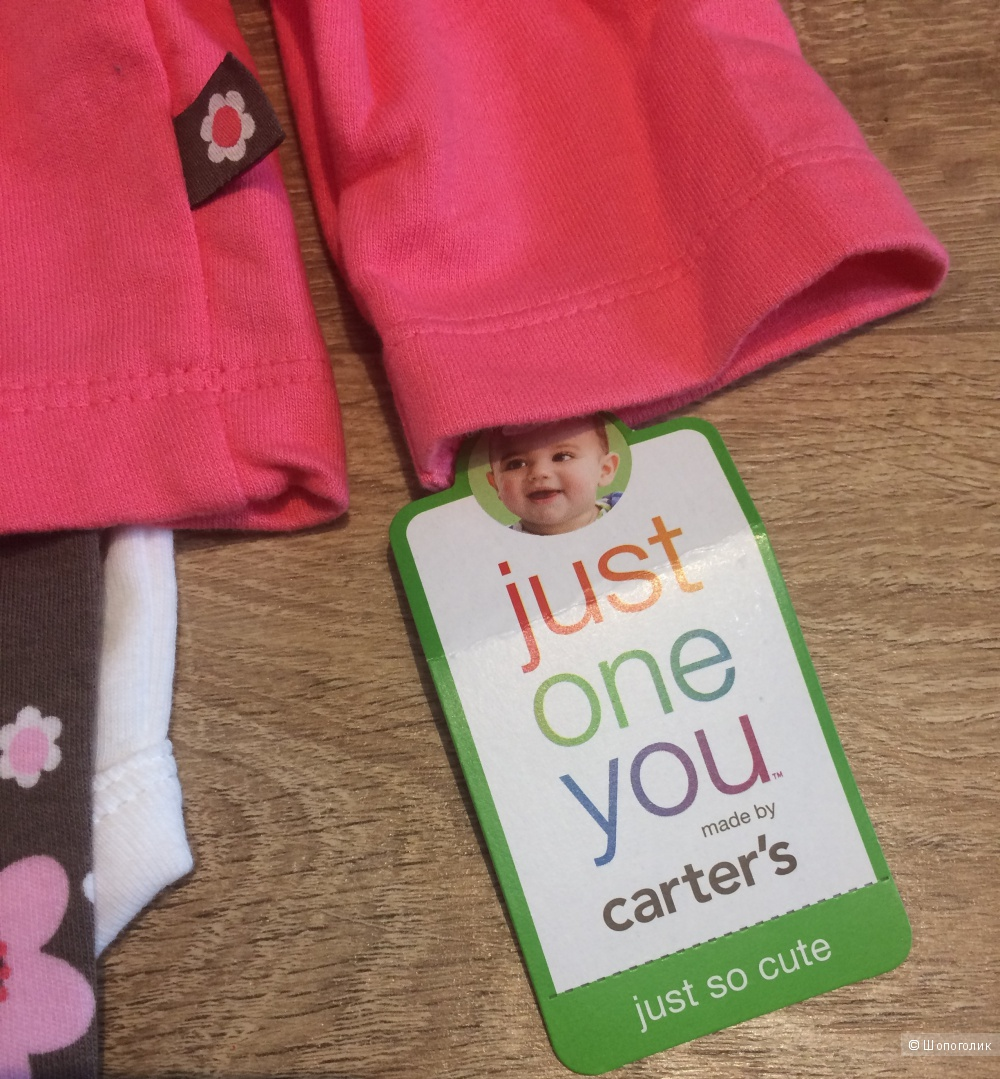 Сет одежды Just One You by Carters, 18-24