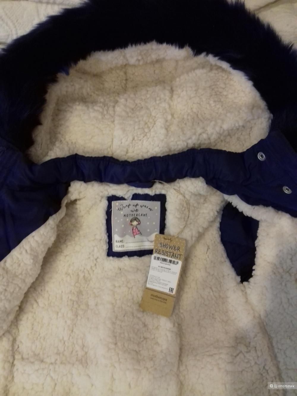 Куртка Mothercare р-р 104