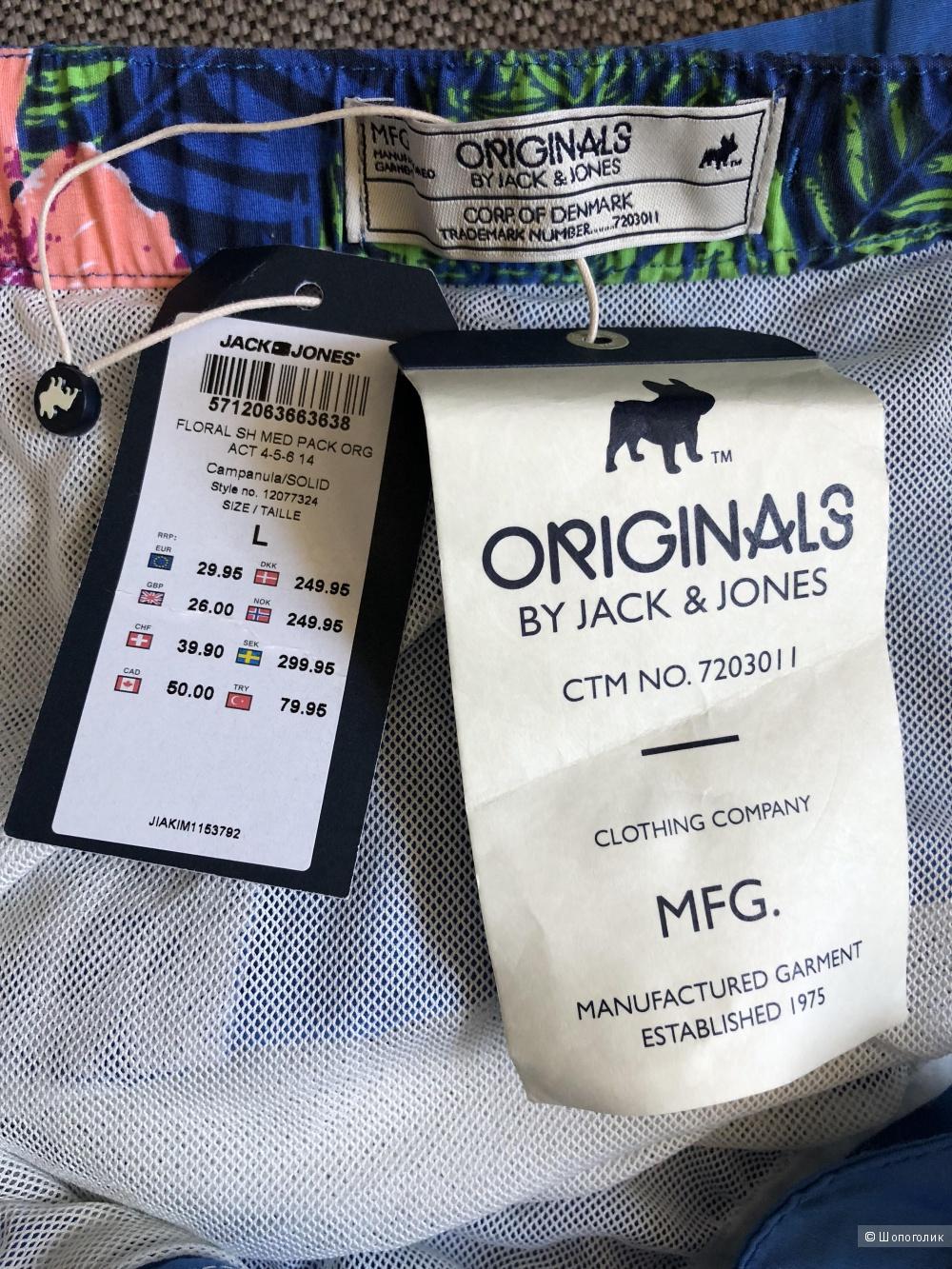 Мужские шорты Jack&Jones, L