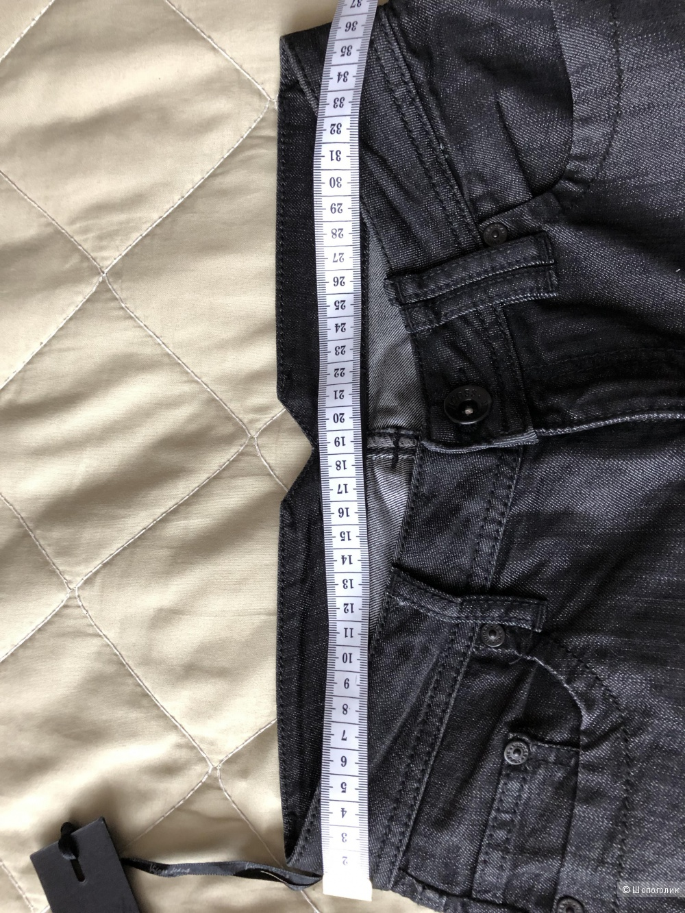 Джинсы Vigoss denim 27/34