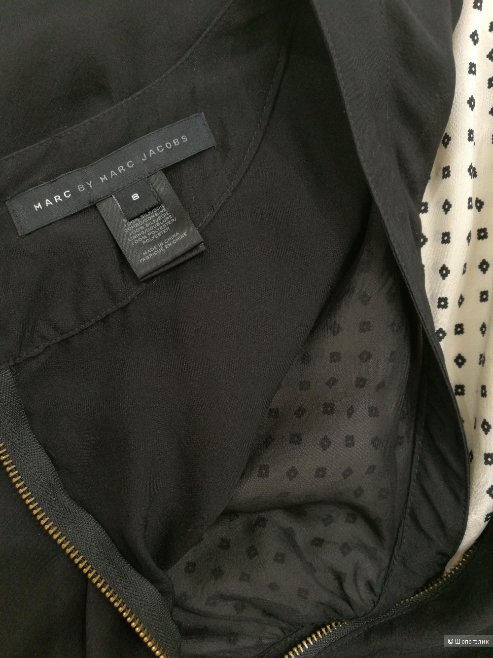 Платье. Marc by Marc Jacobs. 8/M/ 44/44+