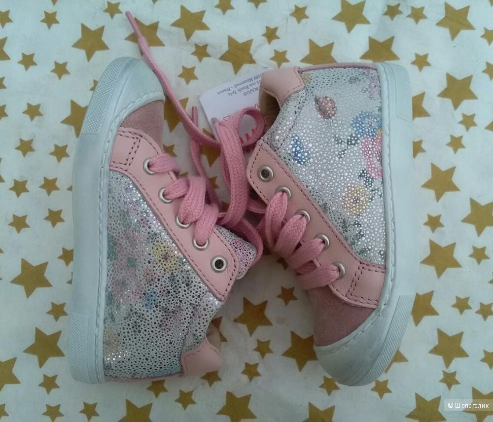 Ботинки для девочки ,23 размер DPAM