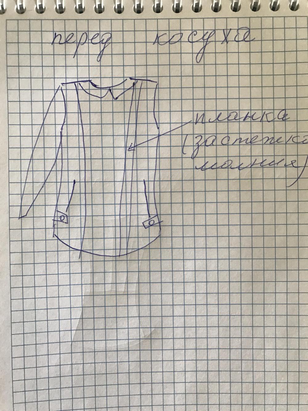 Кожаная куртка MUUBAA. Размер 44 RU/10US