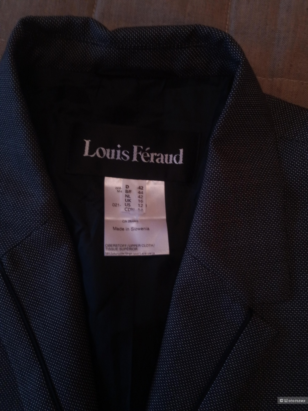 Пиджак Louis Feraud р.48