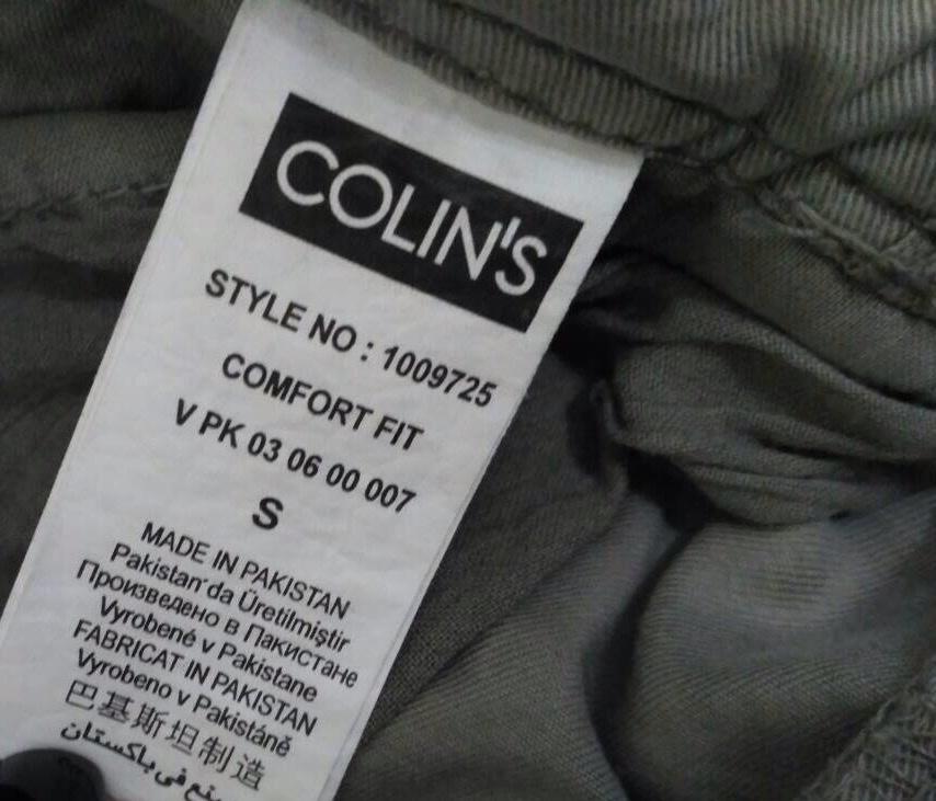 Шорты мужские Colin's, размер 48