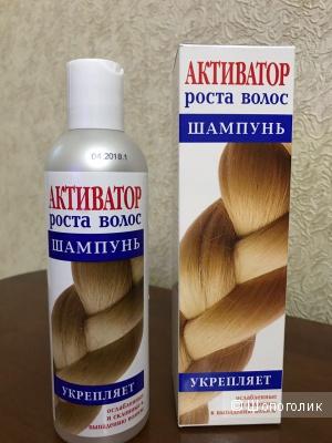 Шампунь активатор роста волос 250 мл.