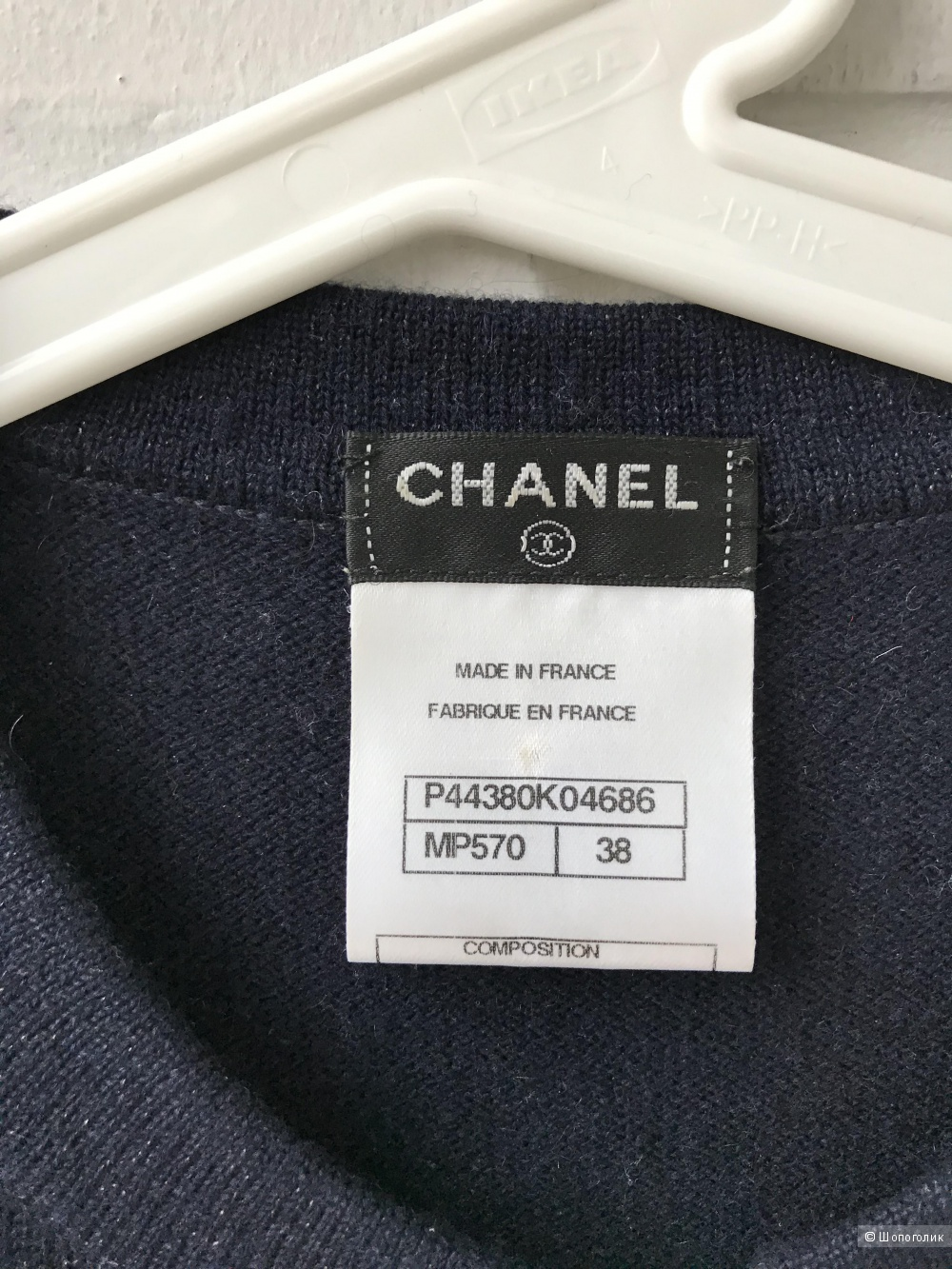 Джемпер Chanel на российский 42-44