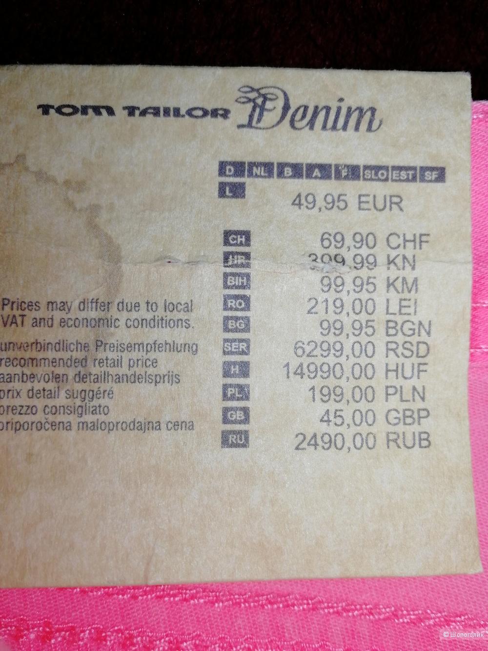 Джинсы Tom Tailor, 26 размер (на 42 российский)