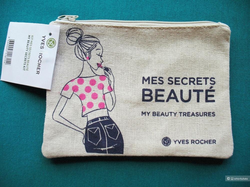 Набор косметики от Yves Rocher