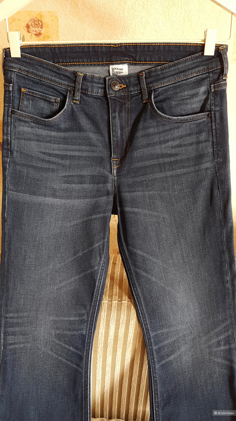 Джинсы H&M, 27 размер