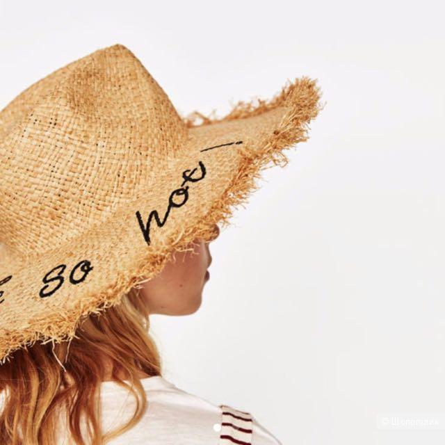 Шляпа Zara 55-57 размер