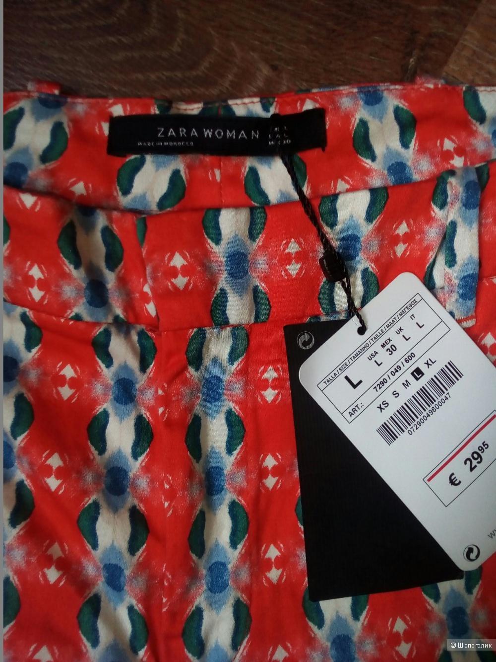 Брюки Zara 46-48