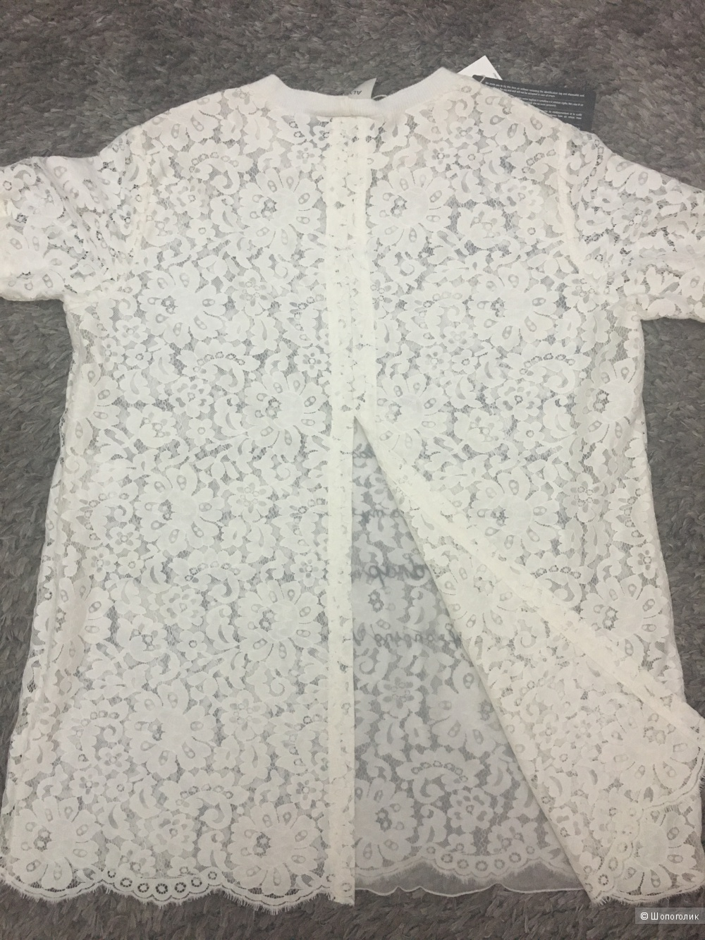Блузка ALYSI , 42 IT