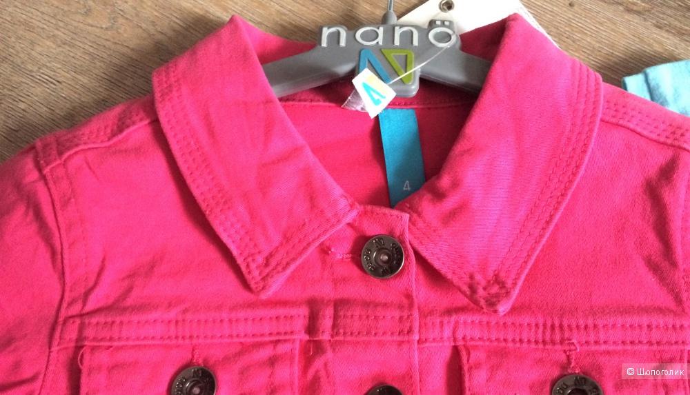 Сет: Куртка Nano, футболки 5.10.15 и  Acoоla, 4-5 лет