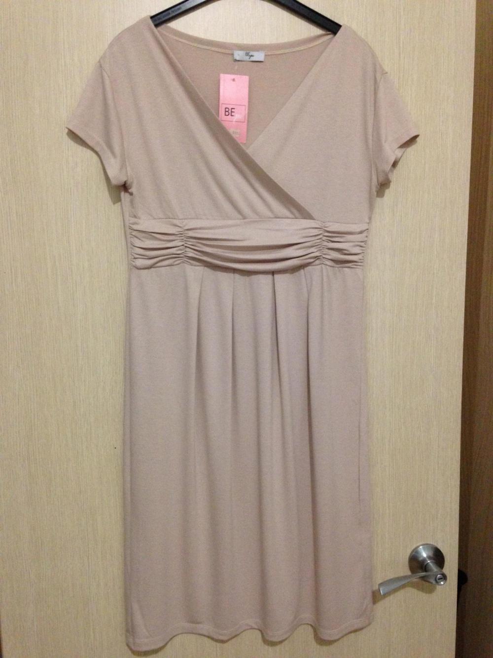"Платье "" BE you "", 46-48 размер"