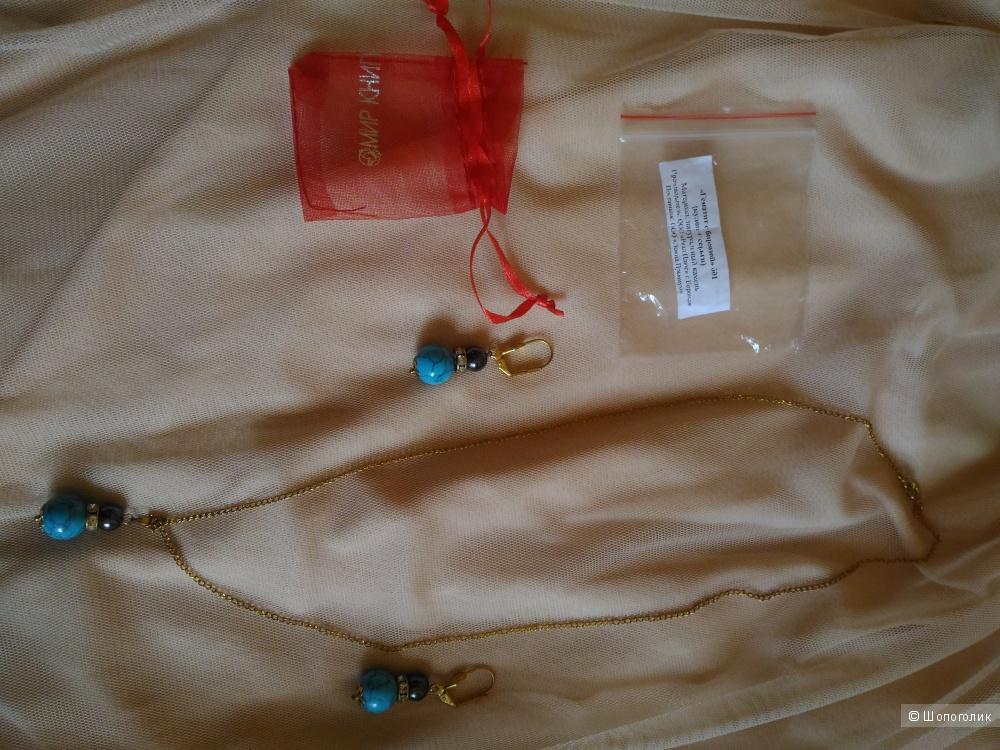 Комплект ,серьги  и кулон