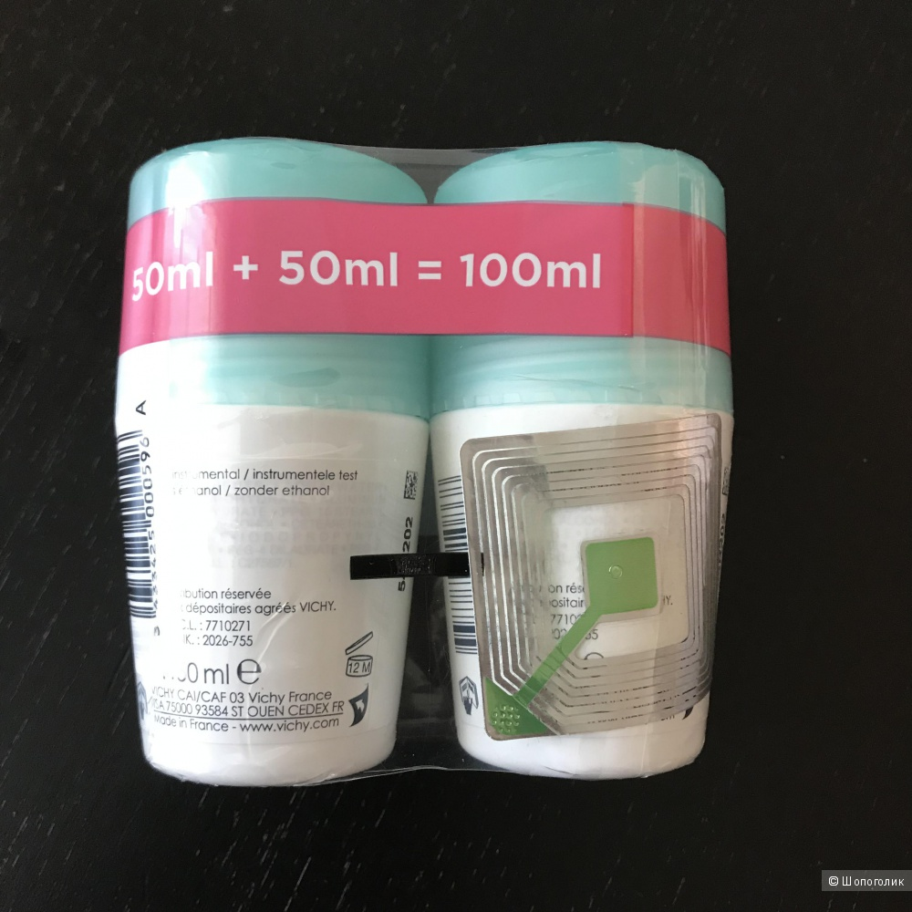 Дезодоранты Vichy 2х50мл