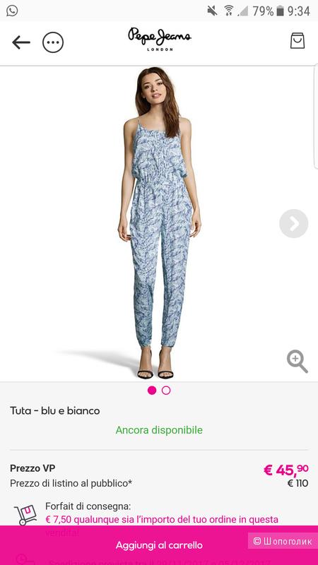 Комбинезон летний Pepe jeans XS