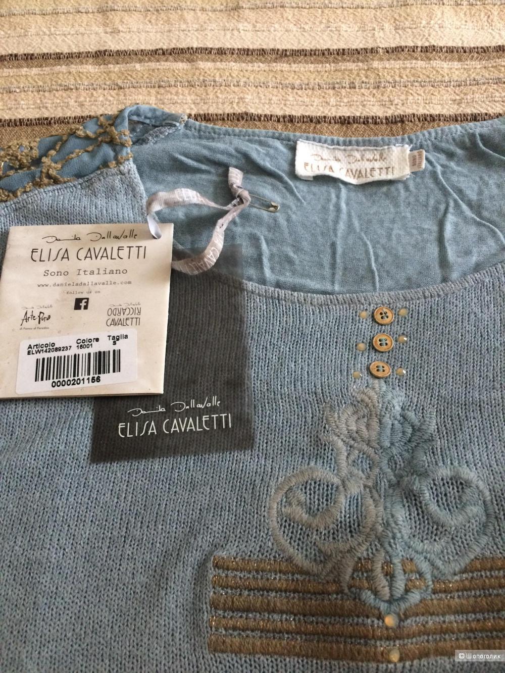 Платье Elisa Cavaletti, размер S