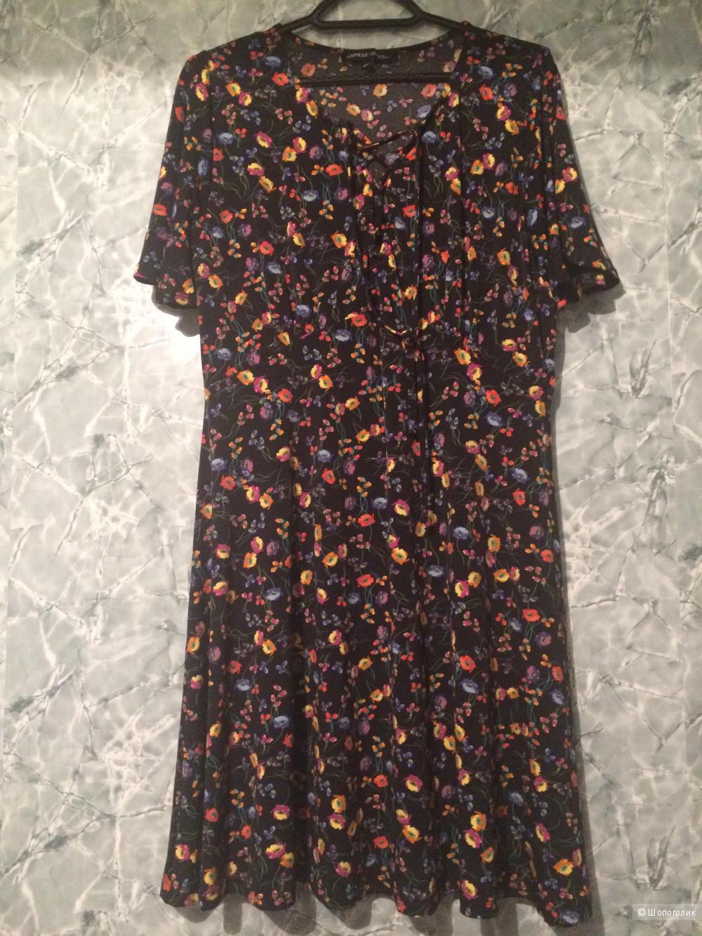 Платье  CAPSULE 50-52 размер