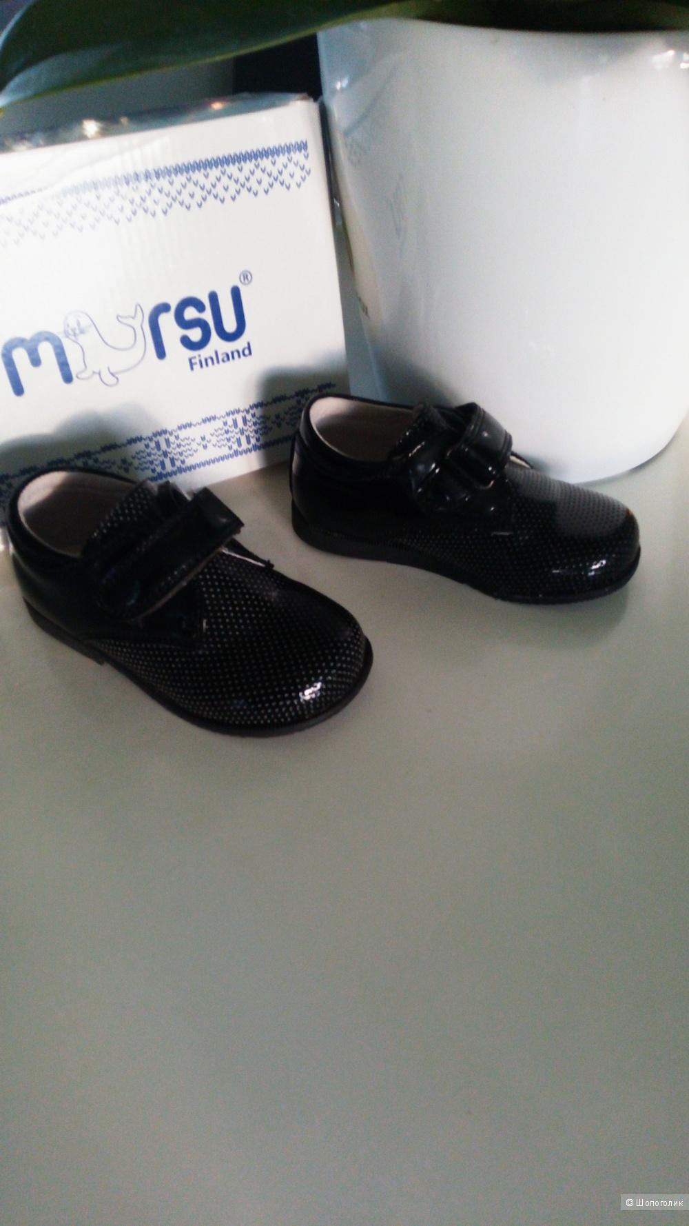 Ботинки Mursu 24