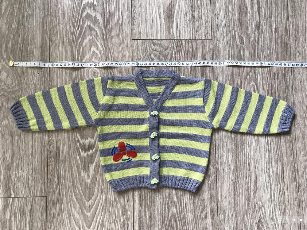 Детская кофта, размер 68-74
