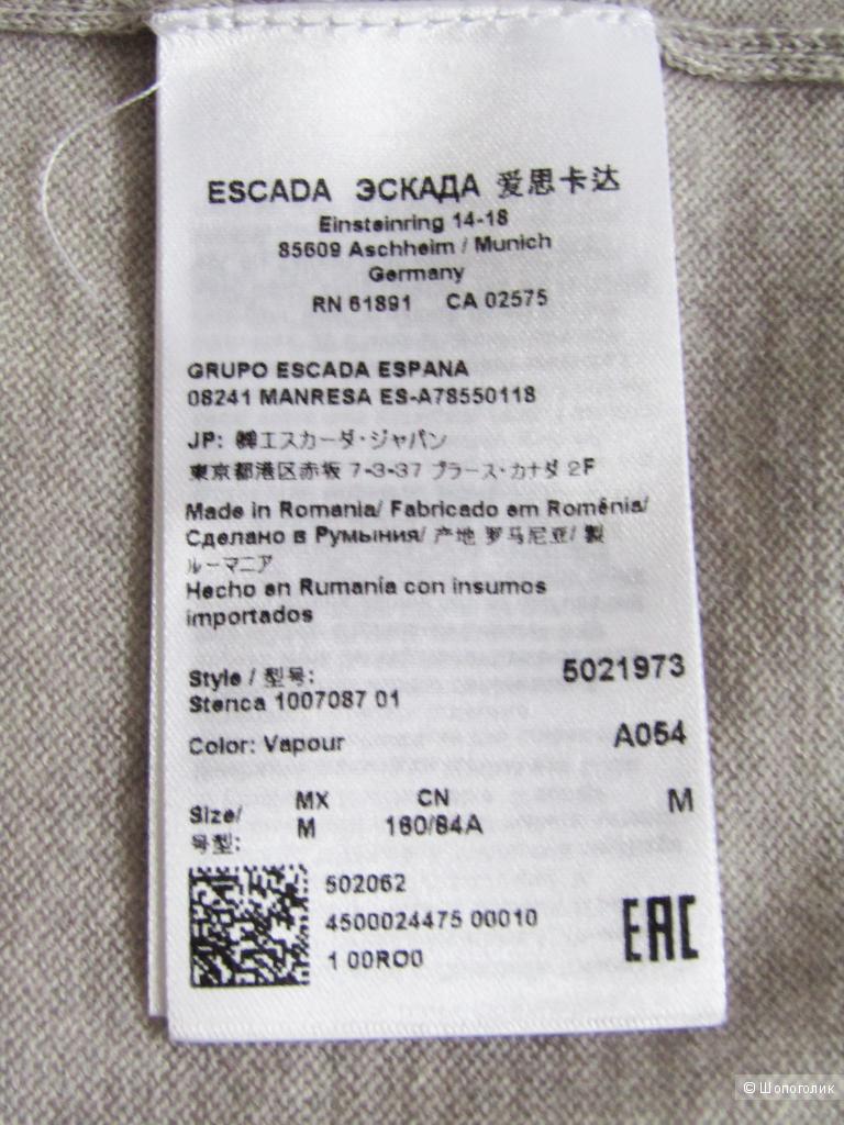 Джемпер Escada Sport  размер 44/46