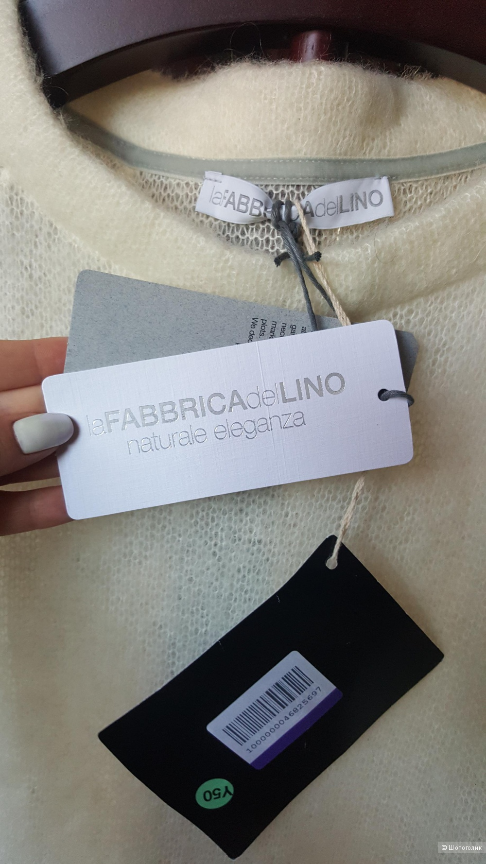 Джемпер LA FABBRICA del LINO, размер S (42-44)