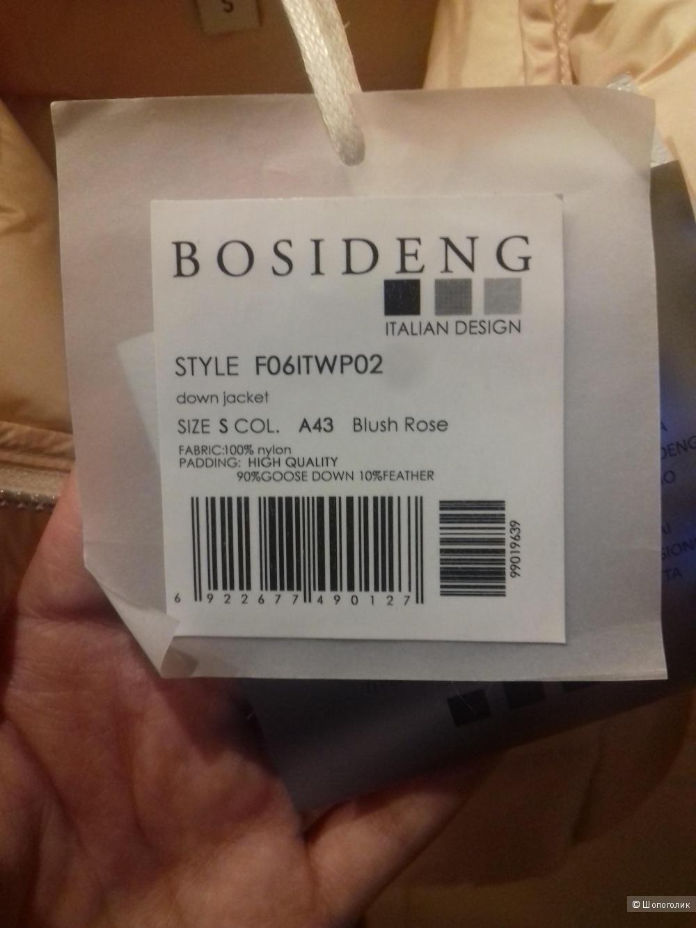 Куртка Bosideng р-р S