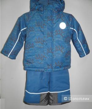 Костюм зимний куртка+полукомбез Sova мембрана 86,98,104р