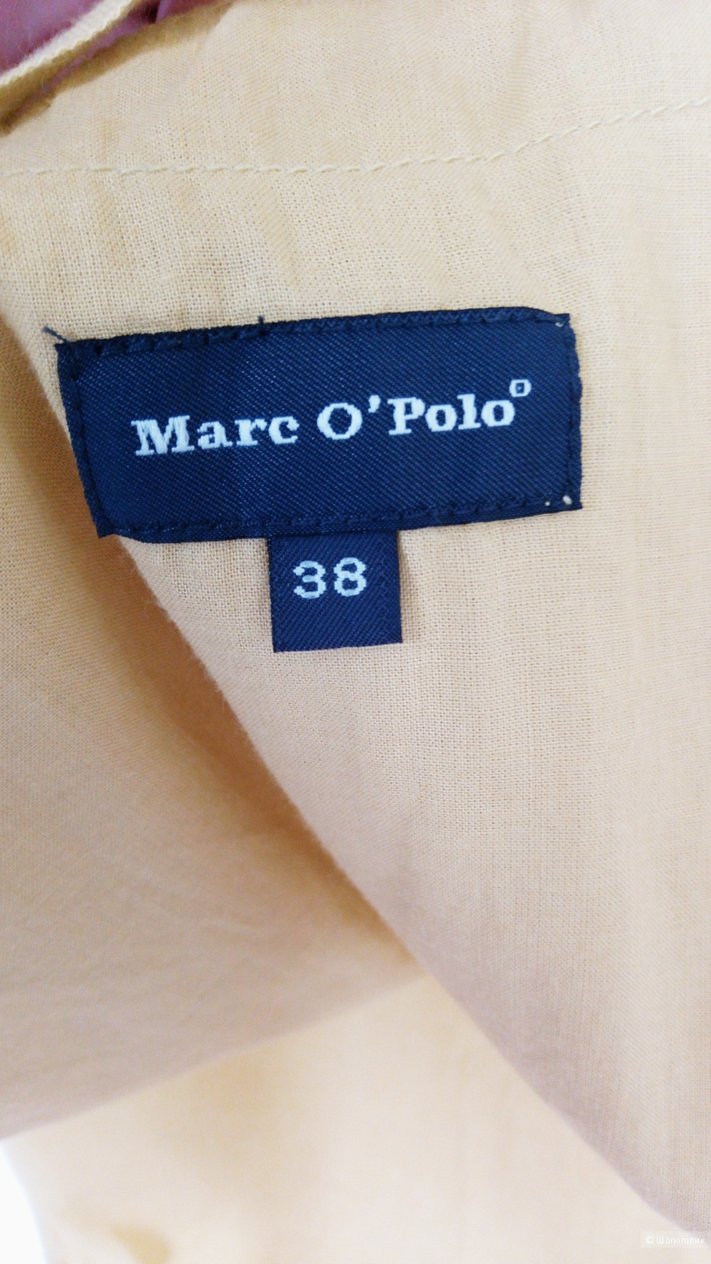 Костюм O'Polo 44 р