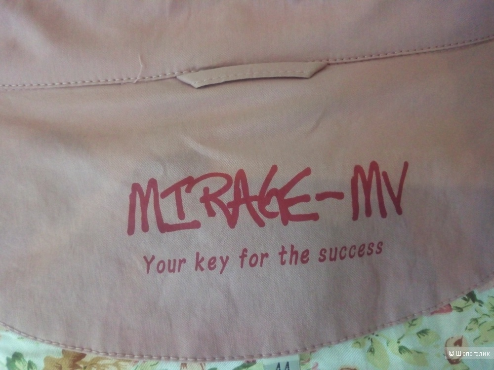 Ветровка MTRACE-MY, размер M