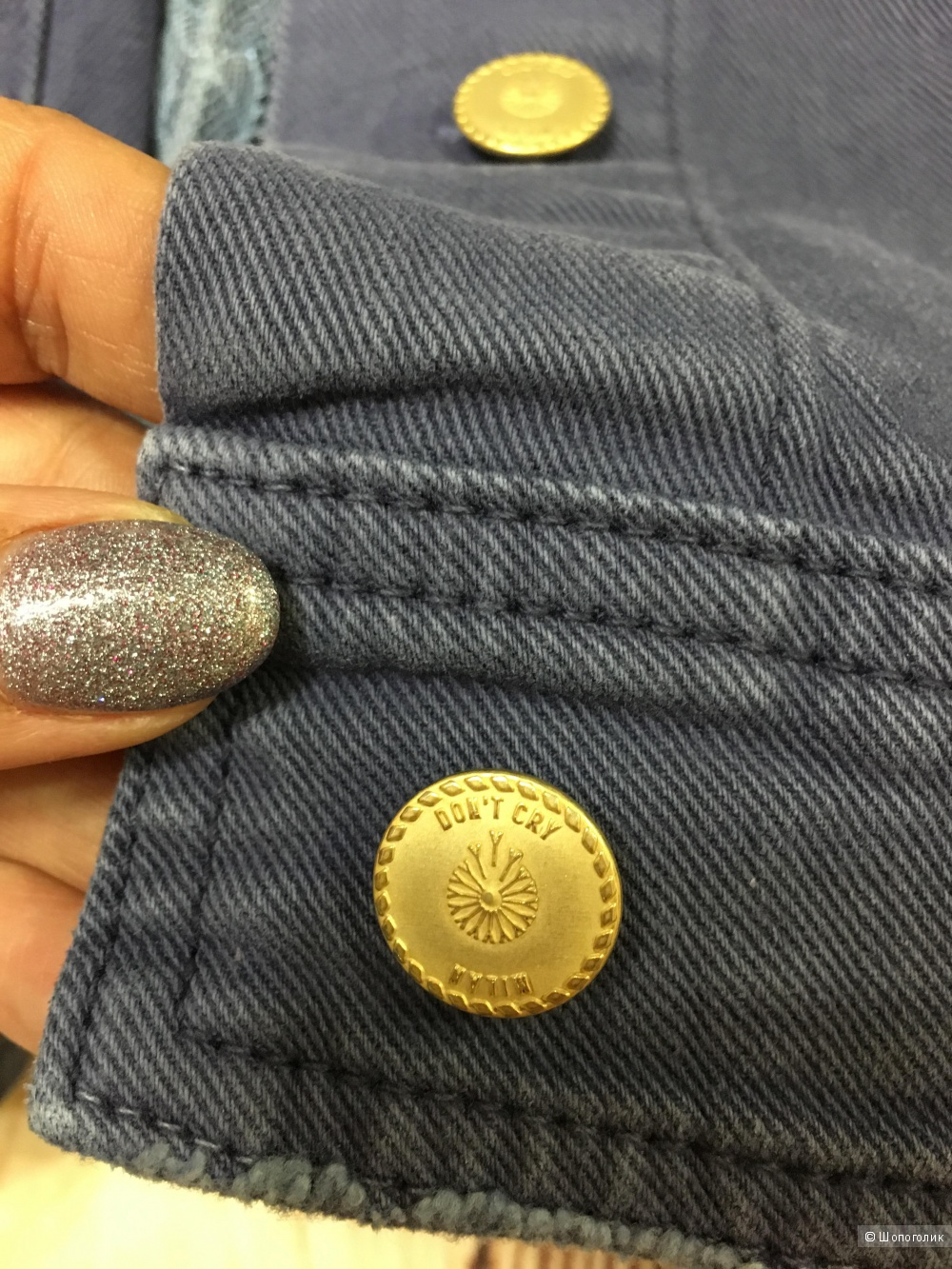 Джинсовая куртка DON'T CRY, 4 (Размер, использованный Дизайнером). На рос. 44-46