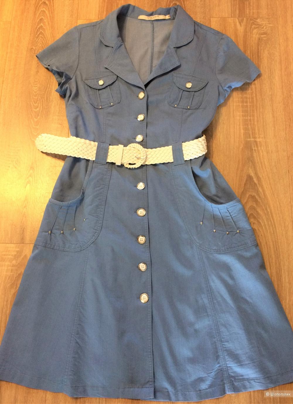 Платье Defile, 46-48