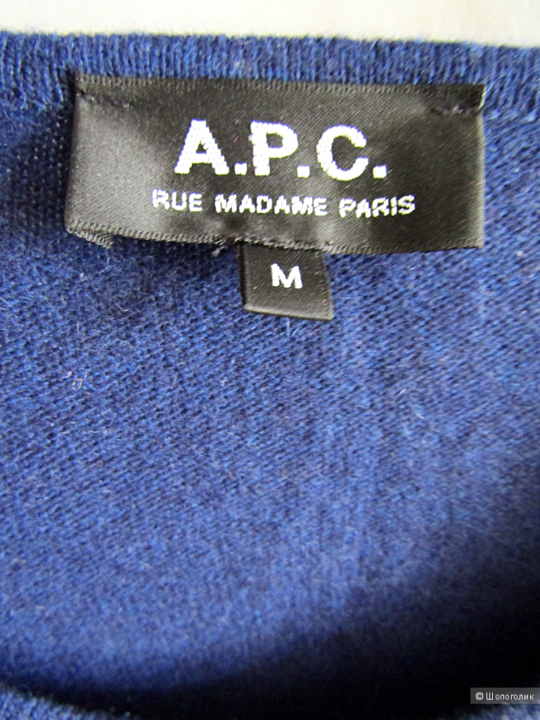 Джемпер A.P.C.  размер 44/46