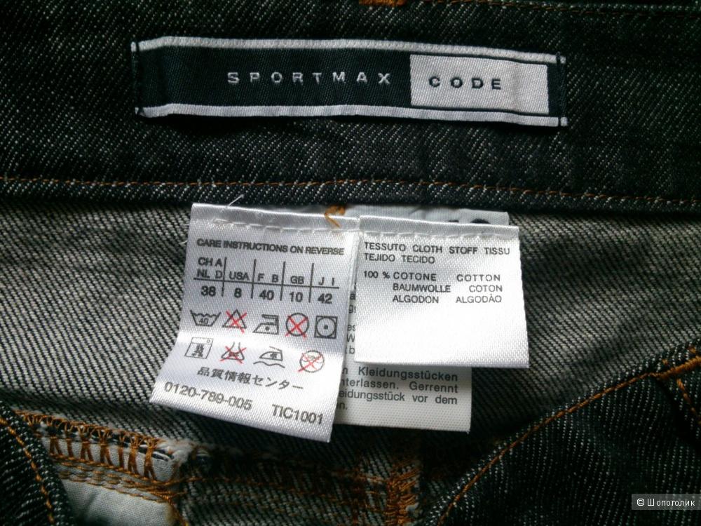 Джинсовая юбка SPORTMAX. Размер: I 42, GB 10, USA 8 (на 44 размер).