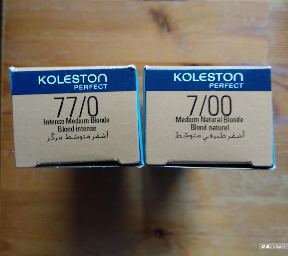 Профессиональная краска для волос Koleston Perfect