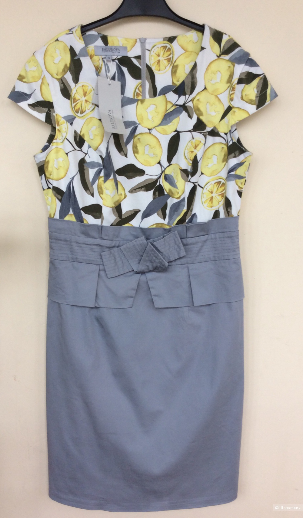 Платье balunova размер 50