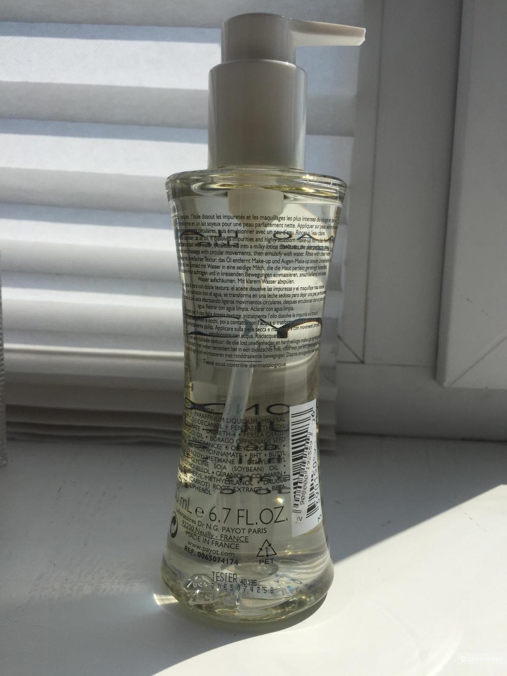 Очищающее масло PAYOT,200 мл