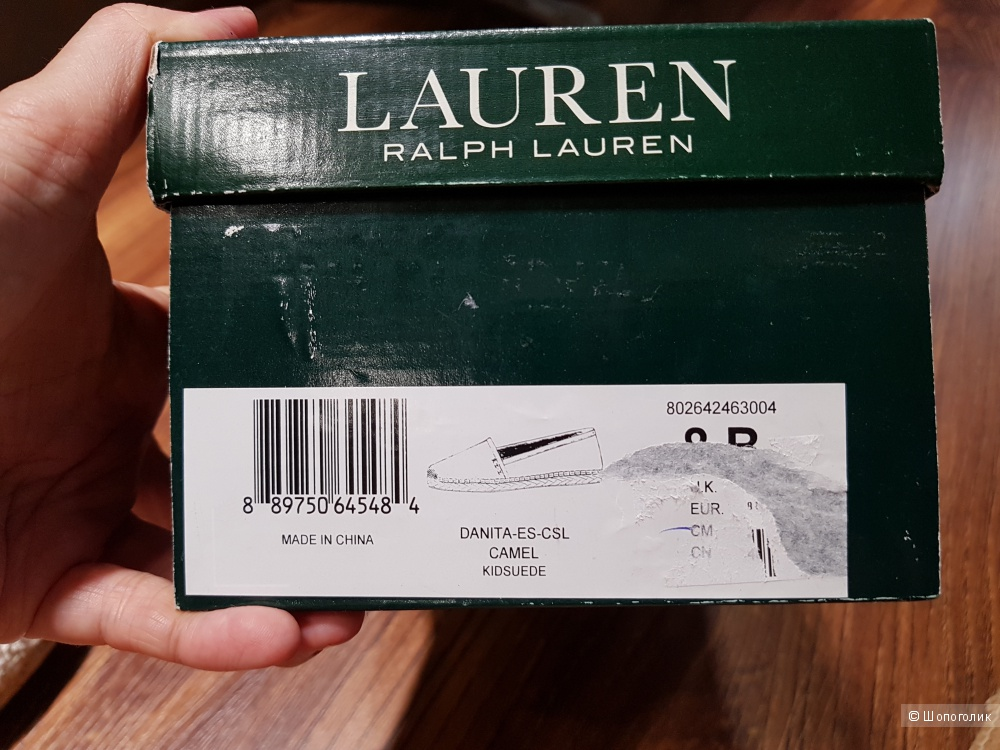 Ralph Lauren замшевые эспадрильи р.38